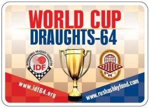 WorldCup-2016_logo