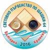 Болгария-2016_значок-1